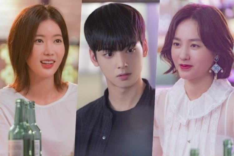Kore Draması: My ID Is Gangnam Beauty