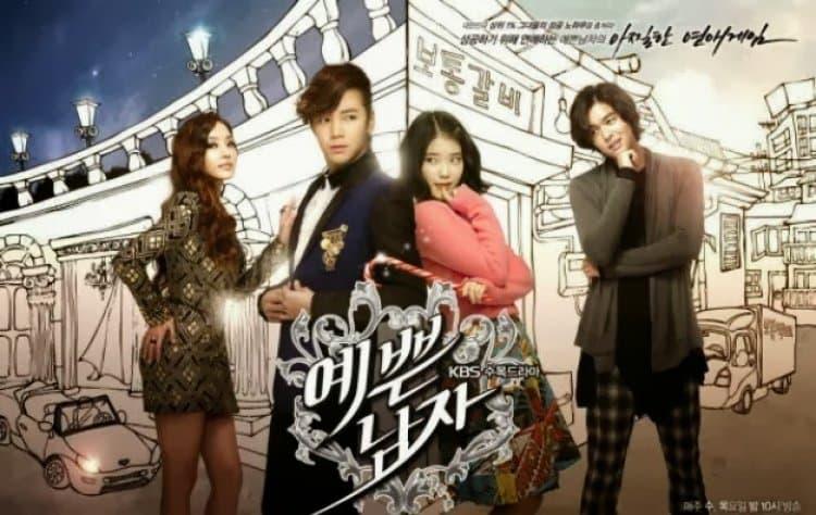 Kore Draması: Bel Ami