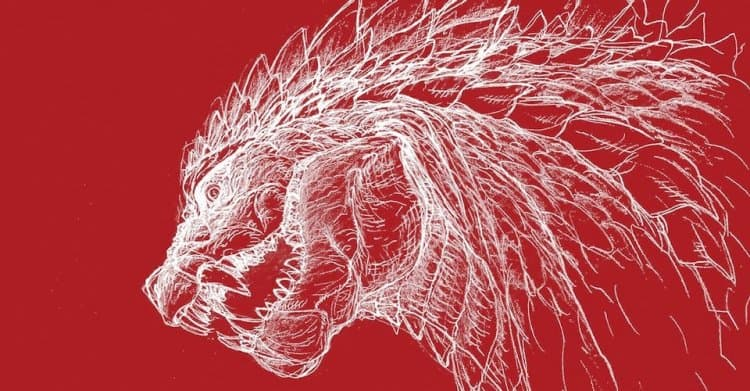 Netflix'in Yeni Animesi Godzilla Singular Point Geliyor