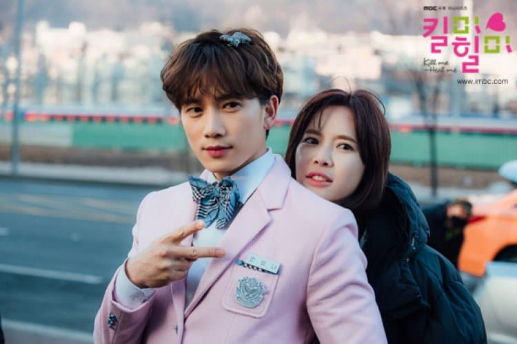 Kore Draması: Kill Me, Heal Me Tanıtımı